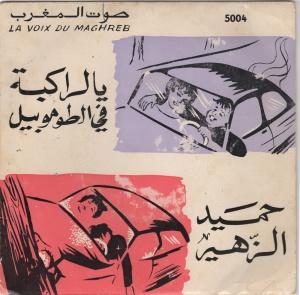 Hamid Zahir - La voix du Maghreb2